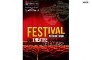 بتونس: فتح باب المشاركة بالدورة الخامسة لمهرجان تونس العالمي للمسرح الشبابي