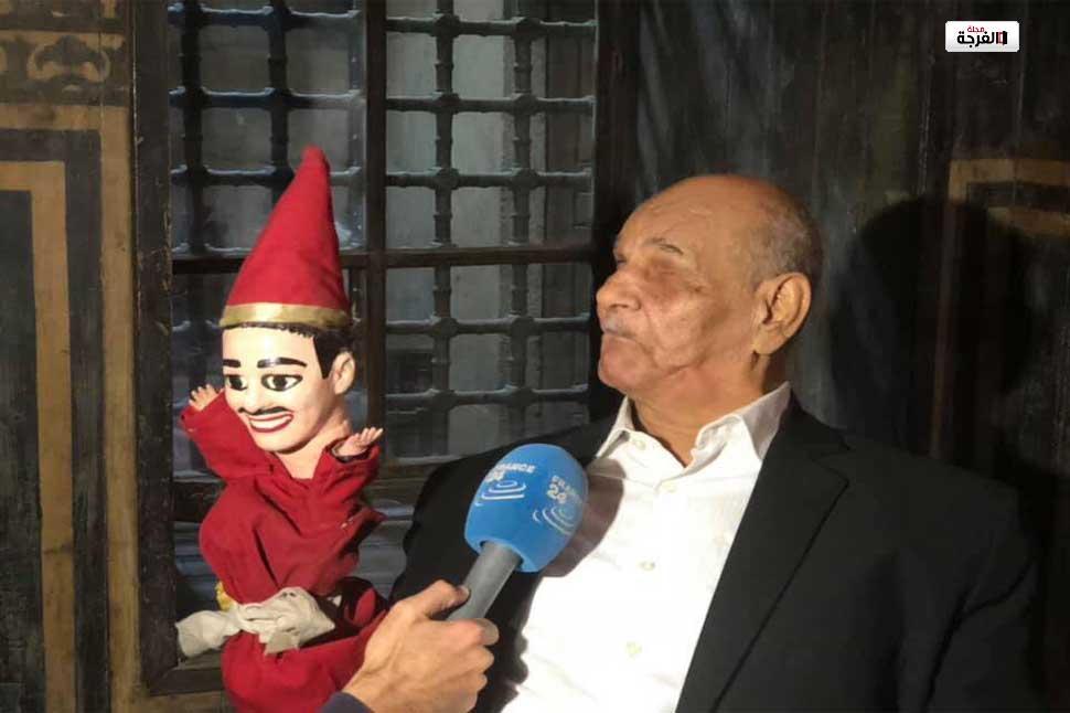 بمصر: الأحد المقبل حفل تأبين شيخ لاعبي الاراجوز العم صابر