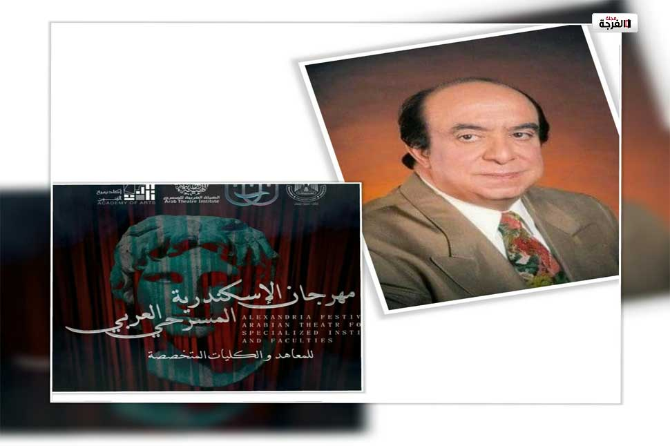 بمصر: إطلاق اسم جلال الشرقاوي علي الدورة الاولي من