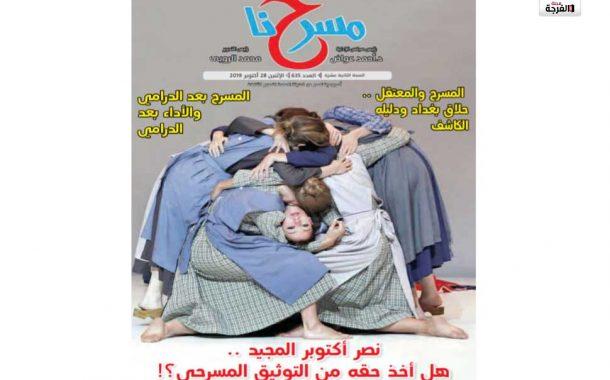 في التمثيل ... الموهبة وحدها لا تكفي/ محمد الروبي