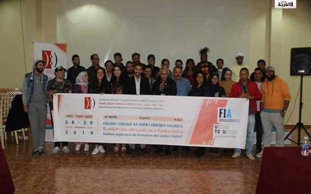 بالمغرب: اختتام فعاليات الورشات الجهوية حول تعزيز القدرات النقابية بتيزنيت