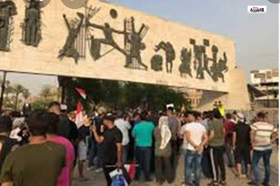 ساحة التحرير العراقي. ..ومسرح المقهورين/ بقلم حسين داخل الفضلي