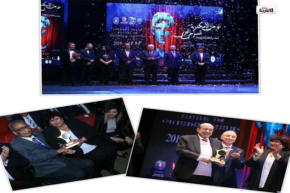 أجواء كرنفالية و لمسة وفاء في افتتاح مهرجان الإسكندرية للمسرح العربي/ علاء عادل