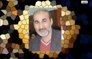 """نص مسرحي: """"لقاء رومانسي""""/ تأليف: علي عبد النبي الزيدي"""