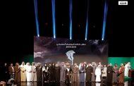 بقطر: في ليلة ختام الموسم المسرحي الثاني... «كومبارس» أفضل عرض متكامل