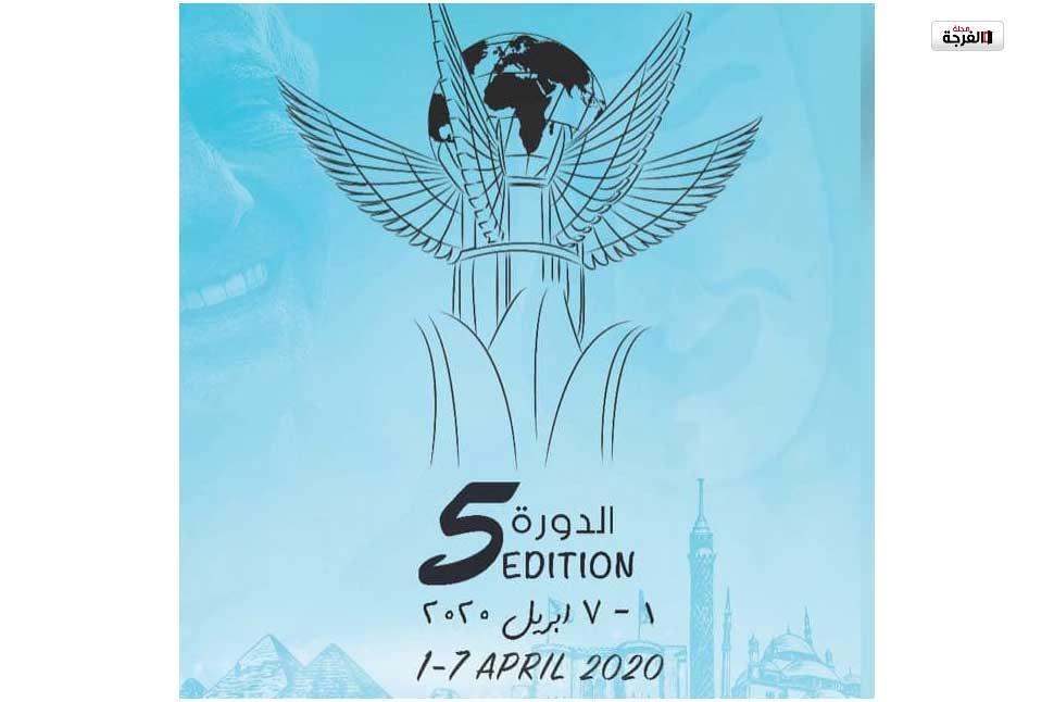 بمصر: 80 عرضا في التصفية النهائية لمهرجان شرم الشيخ الدولي للمسرح الشبابي بدورته الخامسة