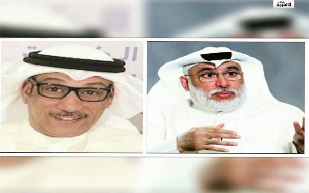 بالكويت: مهرجان أيام المسرح للشباب ال (13) يعلن عن أسماء أعضاء اللجنة الفنية للمشاهدة