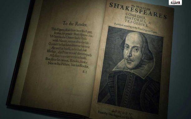 دار كريستيز للمزادات تعرض (المطوية الأولى) لشكسبير للبيع في أبريل