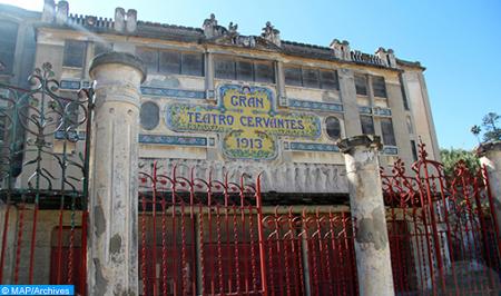 بمدريد: الحكومة الإسبانية تصادق على اتفاق تهب بمقتضاه للمغرب المسرح الكبير (سيرفانتيس) بطنجة