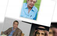بمصر: عصام السيد رئيسا للجنة تحكيم مهرجان مسرح الجنوب