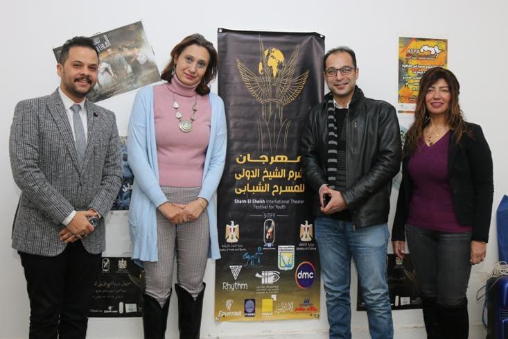 بمصر: مهرجان شرم الشيخ الدولي للمسرح الشبابي يعلن عن القائمة القصيرة للمخرجين المرشحين لنيل جائزة عصام السيد للعمل الأول للشباب