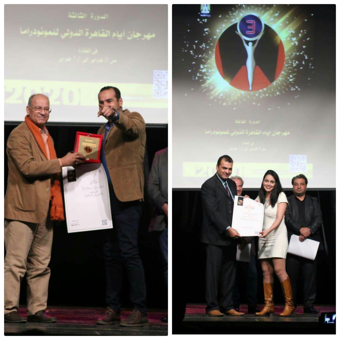 الجمعان (مؤسس ورئيس رابطة الإنتاج المسرحي العربي المشترك ATPA ): سعيد ما حققته انتحار معلن
