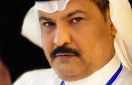 (فيض المسرح )/ رأي :  ناصر بن محمد العُمري