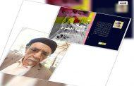 حسين سلمان.سرد الصورة مسرحيا / علاوة وهبي