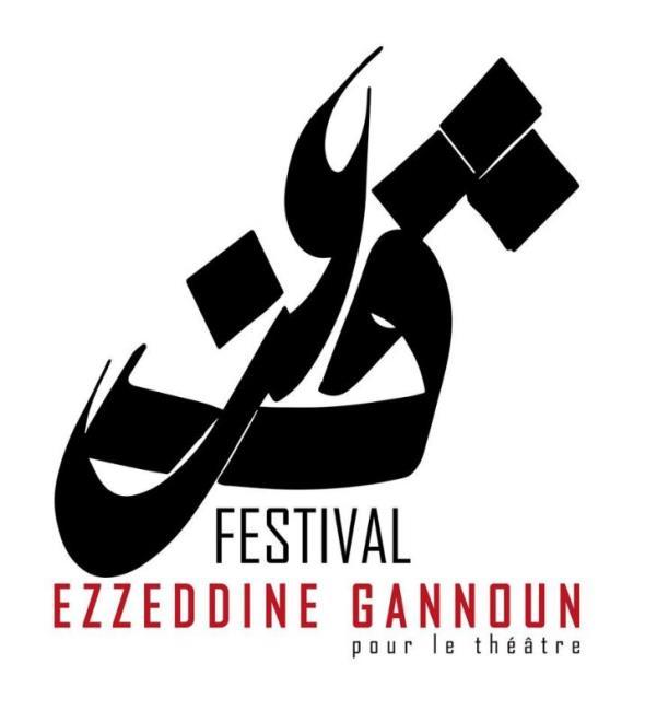 بتونس: قائمة الأعمال المسرحية المشاركة في مسابقة الدورة الثانية لمهرجان عز الدين قنون للمسرح