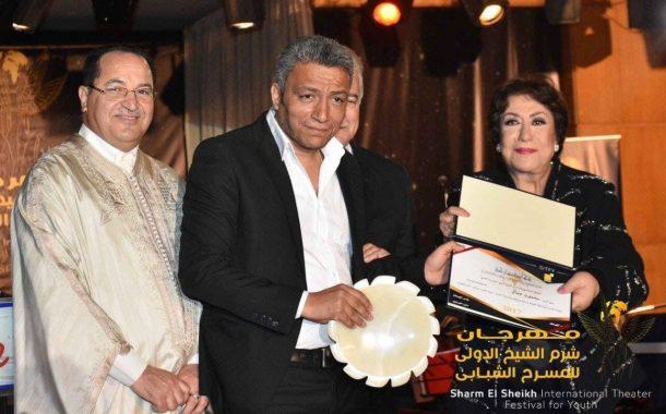 بمصر: رسالة اليوم العالمي للمسرح يكتبها ويلقيها مسرحيٌّ من جيل الشباب