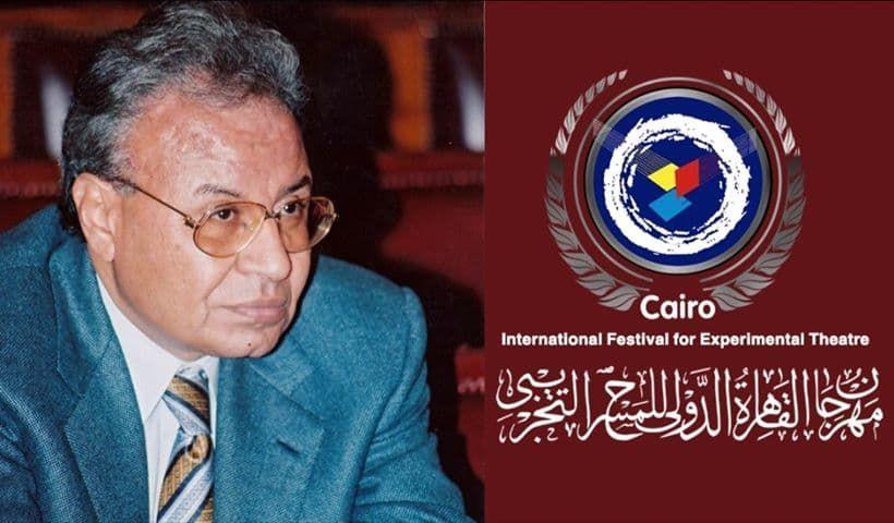 بمصر: فوزي فهمي رئيساً شرفيا لـ