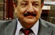 يوم المسرح العالمي/ بقلم: د.عقيل مهدي يوسف