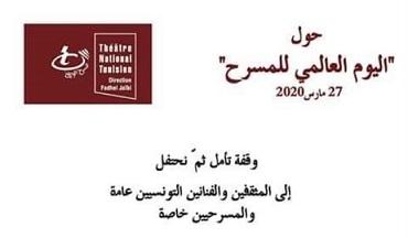 الفاضل الجعايبي في رسالة اليوم العالمي للمسرح