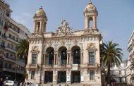 بالجزائر: