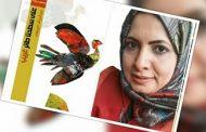 قراءة في مسرحية (على سطحنا طائر غريب) لعبدالرزاق الربيعي/ د.عزة القصابي