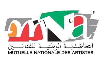 بالمغرب: التعاضدية الوطنية للفنانين تصدر بلاغا توضيحيا للمنخرطين والرأي العام الفني