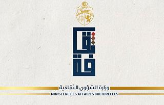 بتونس: فتح باب الترشح للحصول على منحة المساعدة على الإنتاج للدورة الثانية لسنة 2020