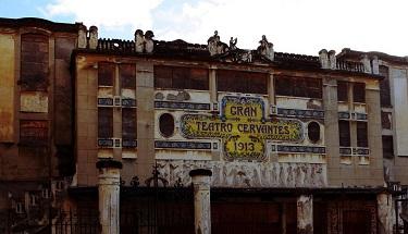 مجلس النواب الإسباني يوافق على هبة لا رجعة فيها لمسرح سرفانتيس الكبير بطنجة للمغرب
