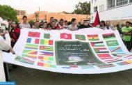 """بالمغرب: الدورة السابعة عشر للمهرجان الدولي """"مغرب الحكايات"""" في نسخة افتراضية من 7 إلى 30 غشت المقبل"""