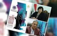 بمصر: التجريبي 2020..يطلق مسابقته الثالثة لـ