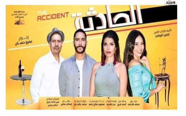 بمصر: السبت القادم..المركز القومى للمسرح يقدم دراسة نقدية تتناول العرض المسرحي