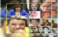 بمصر: وزيرة الثقافة تكرم رموز الفن وأسر رواده المشاركين فى اثراء متحف القومى للمسرح