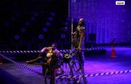 بتونس: بعرض مسرحية