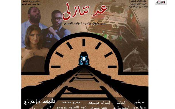 بمصر: غدا..