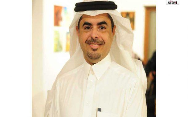 بالسعودية: مسرح ثقافة وفنون الدمام يعود بالملتقى المسرحي