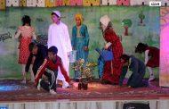 المسرح المدرسي.. مساحة للإبداع ومصنع للمواهب وتفجير الطاقات/ بقلم: عماد أوحقي