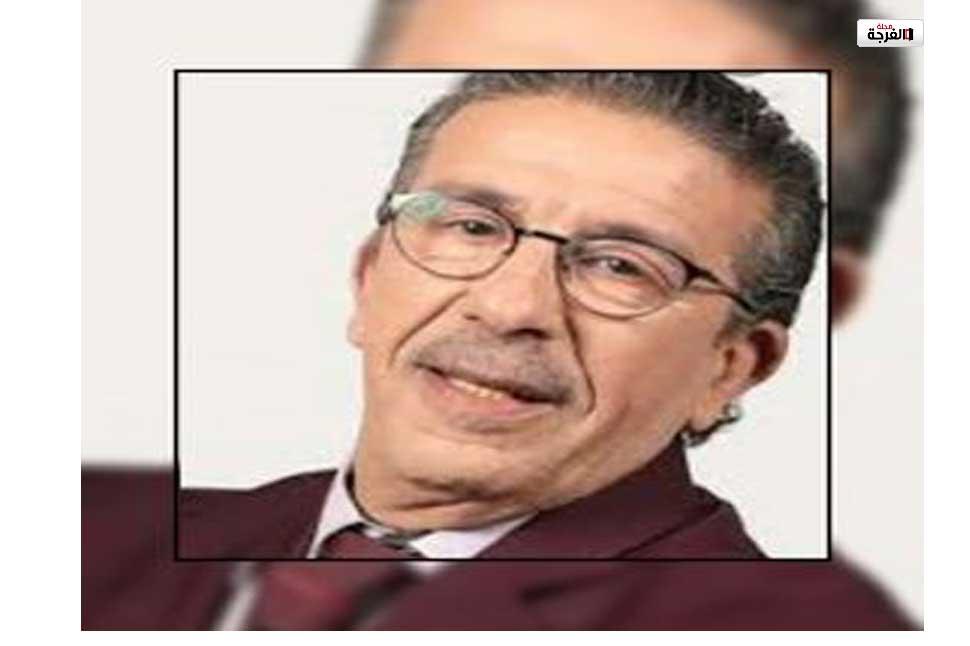 النقابة المغربية لمهنيي الفنون الدرامية تنعي أمينها العام المؤسس الفنان سعد الله عزيز