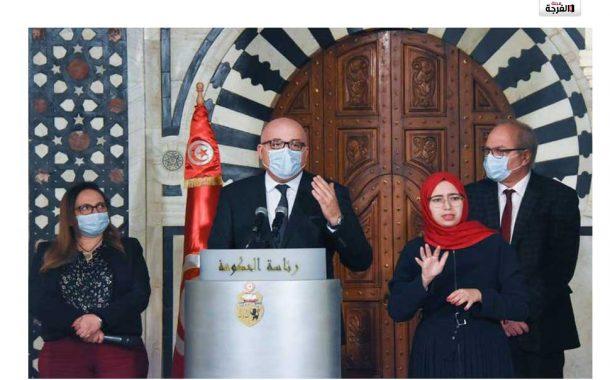 بتونس: استئناف عدد من الأنشطة الثقافية تدريجيا بداية من يوم الاثنين القادم
