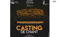 بتونس: جمعية «Les Solistes» تنفذ كاستينغ في الغناء وكاستينغ في الرقص