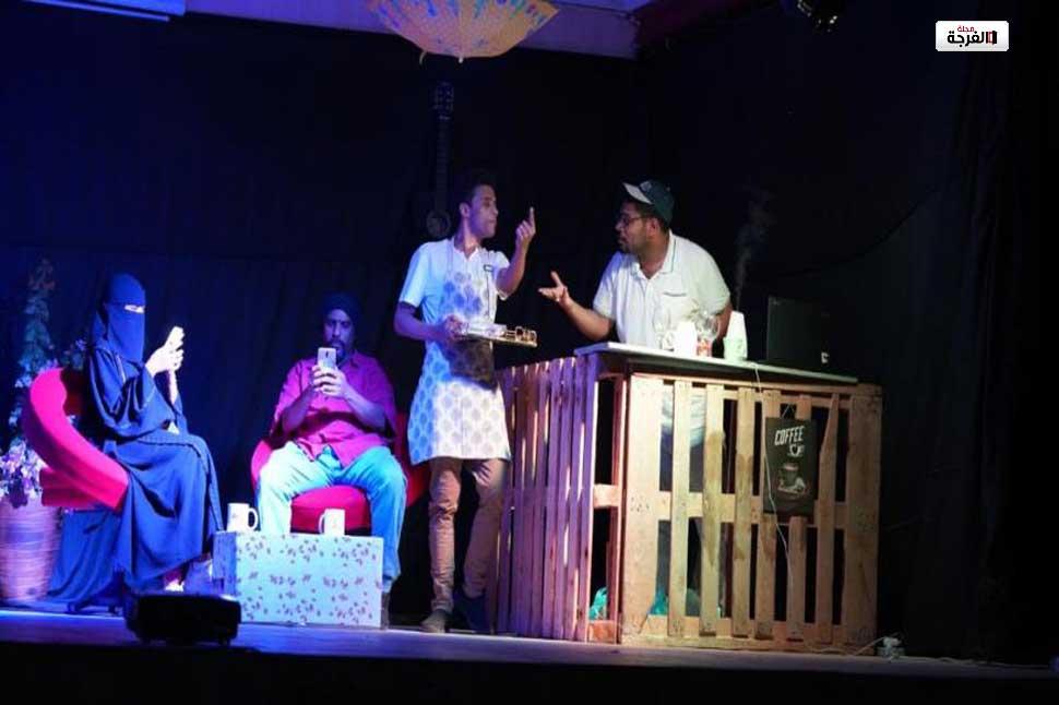 بالسعودية: مسرحية
