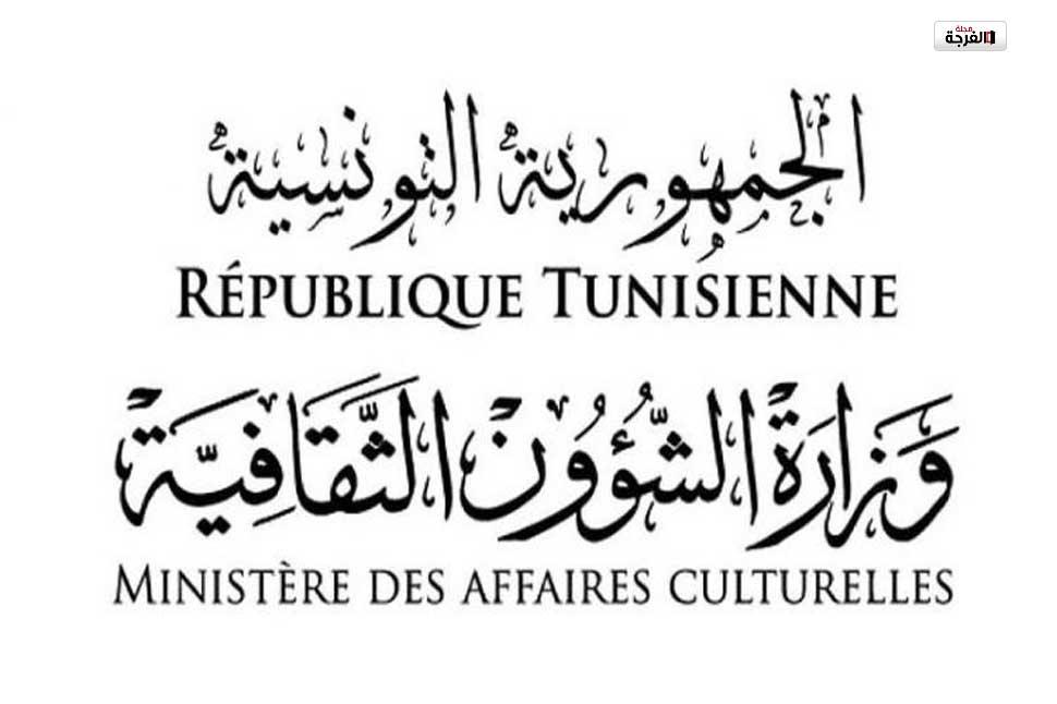 """بتونس: تفاصيل """"أيام الدّعم المسرحي"""" بصفاقس"""