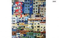 بالأردن: صدور العدد 46 من مجلة فنون الفصلية بعد سنوات من توقفها