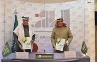 بالسعودية: أدبي الطائف يكرم أحد رواد الحركة المسرحية بطباعة أعماله المسرحية
