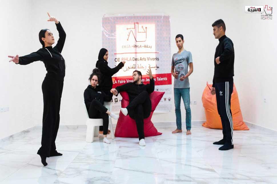 بالمغرب: بورشة المسرح و التعبير الجسدي تفتح الورشات التكوينية بسيدي قاسم