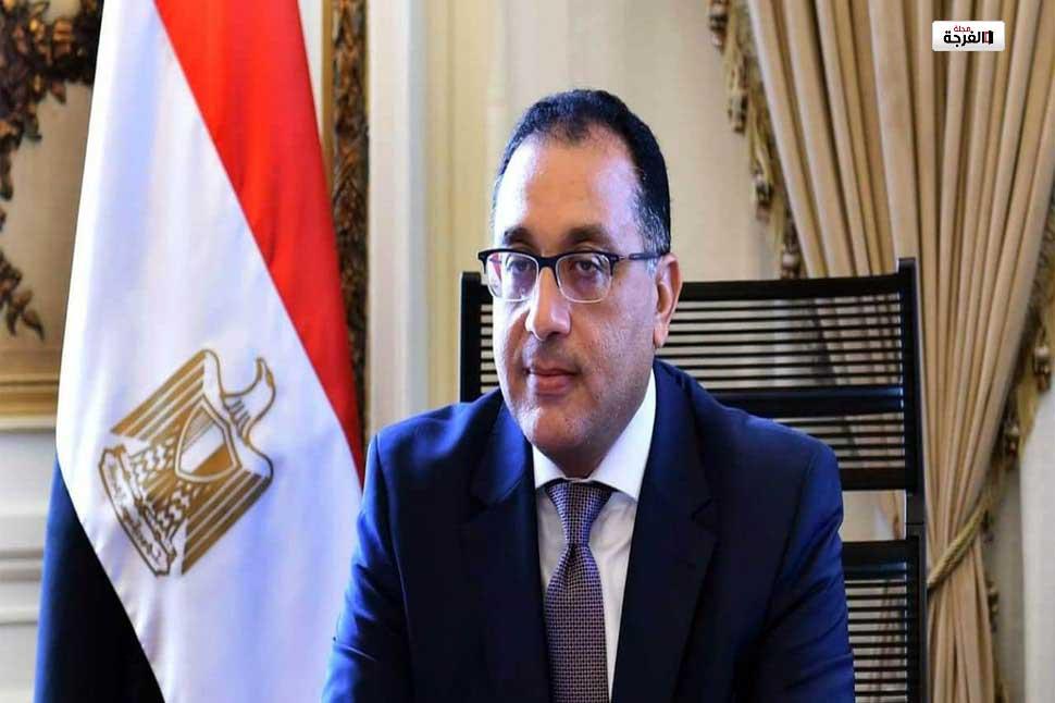 بمصر: بعد توقف 3 أشهر... رئيس الوزراء يقرر عودة المعارض والمهرجانات والأنشطة الثقافة والفنية بالأماكن المفتوحة