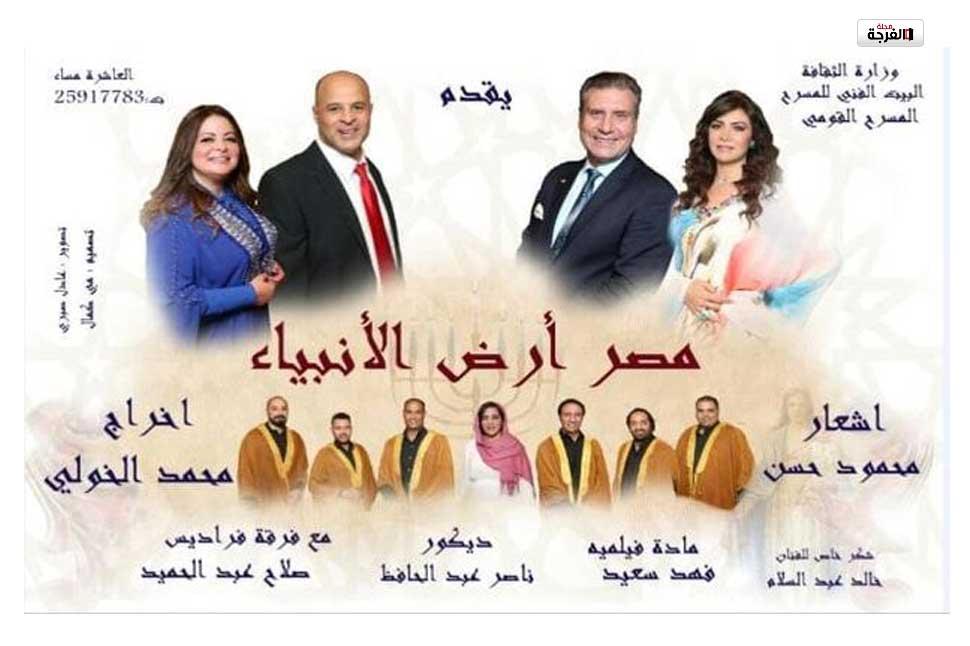 بمصر: الخميس المقبل.....