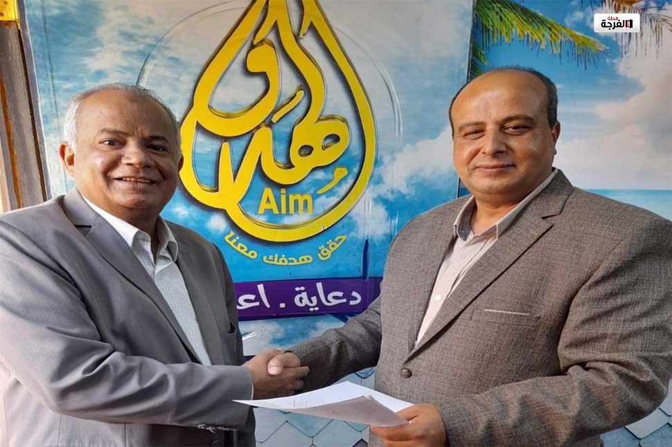 بمصر: بروتوكول تعاون لإقامة ورش جديدة بمسرح الجنوب