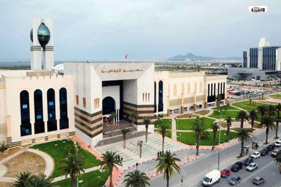 تونس: مسرح الاوبرا لمدينة الثقافة يعلن عن تأجيل كل العروض المبرمجة خلال الفترة القادمة