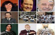 بمصر: المركز القومي للمسرح يقيم أولي حفلاته بخيمة هل هلالك بالهناحر الجمعة القادمة/ ريهام أحمد