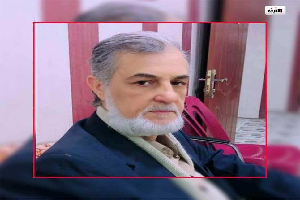 توظيف المناهج الدراسية في المسرح المدرسي/ مجيد عبد الواحد النجار